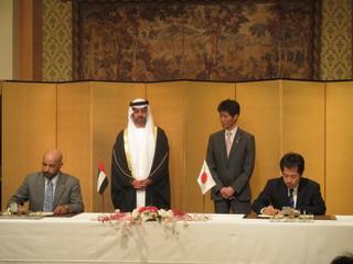 日・UAE間 署名式.JPG