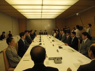第14回大臣政務官会議.JPG