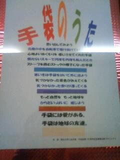 100531_1002~03.JPG